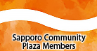 Sapporo Community Plaza Members