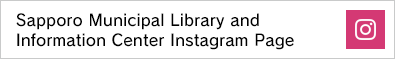 Sapporo Municipal Library and Information Center Instagram Page