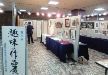 Exhibition of Hobby Works: 30th Anniversary Exhibition image