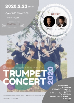 Trumpet Concert 2020 by Trumpet Majors at the Hokkaido University of Education Iwamizawa Campus image